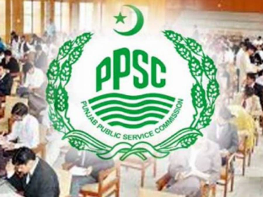 سرکاری نوکری کے خواہشمندافراد کے لئے خوشخبری، پنجاب پبلک سروس کمیشن نے انٹرویوز بحالی کا اعلان کردیا