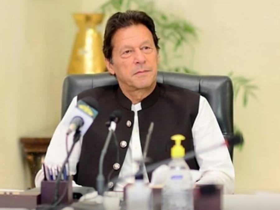 شہباز شریف کے بھاگنے سے ظاہر ہوتا ہے کہ ان کی چوری پکڑی گئی ہے:وزیراعظم عمران خان