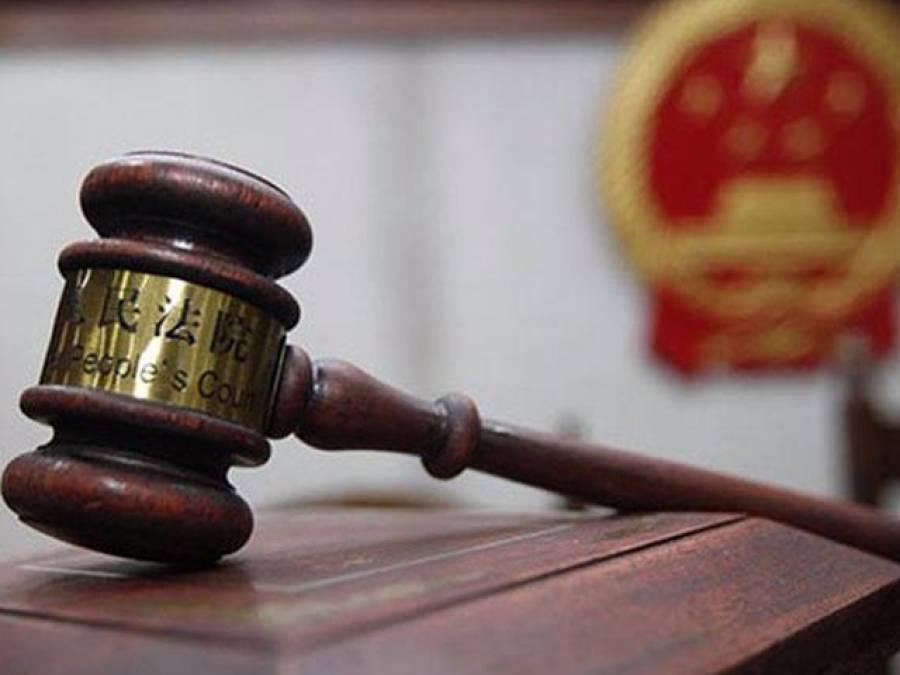 چین کی عدالت نے پاکستانی طالبعلم کے قتل میں ملوث شہری کو موت کی سزا سنادی