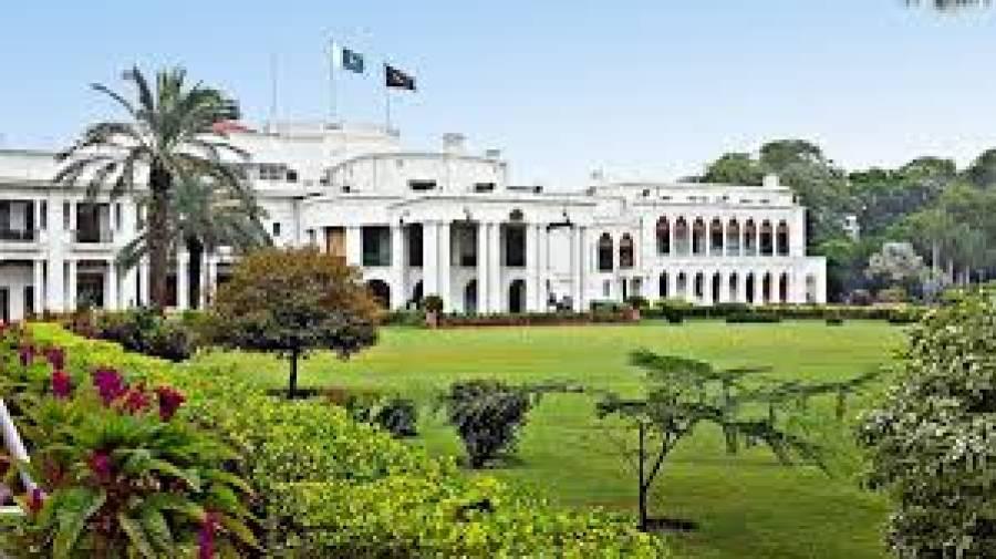 گورنر ہاؤس لاہور میں ڈاکٹر نے خاتون کو زیادتی کا نشانہ بنا ڈالا