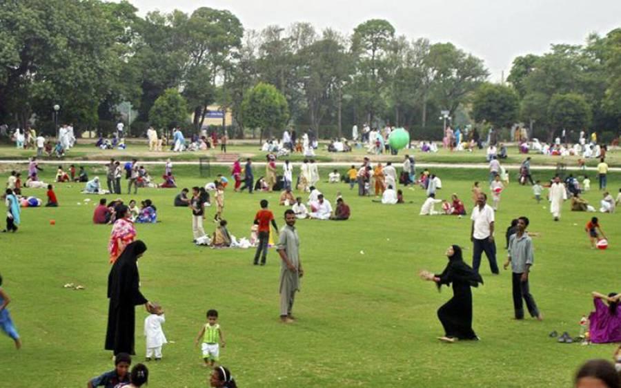 کورونا کے باعث بند لاہور کے پارکس عوام کیلئے کھل گئے