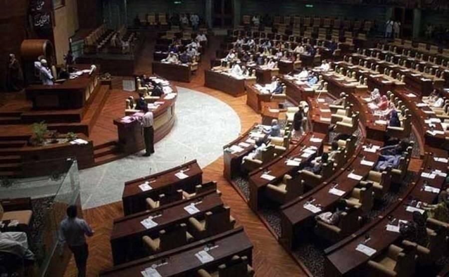 سندھ اسمبلی کی خاتون رکن اسمبلی کورونا وائرس کا شکار ہو گئیں، جب ان کی رپورٹ آئی تو اس وقت وہ کہاں تھیں؟ تشویشناک خبر آ گئی