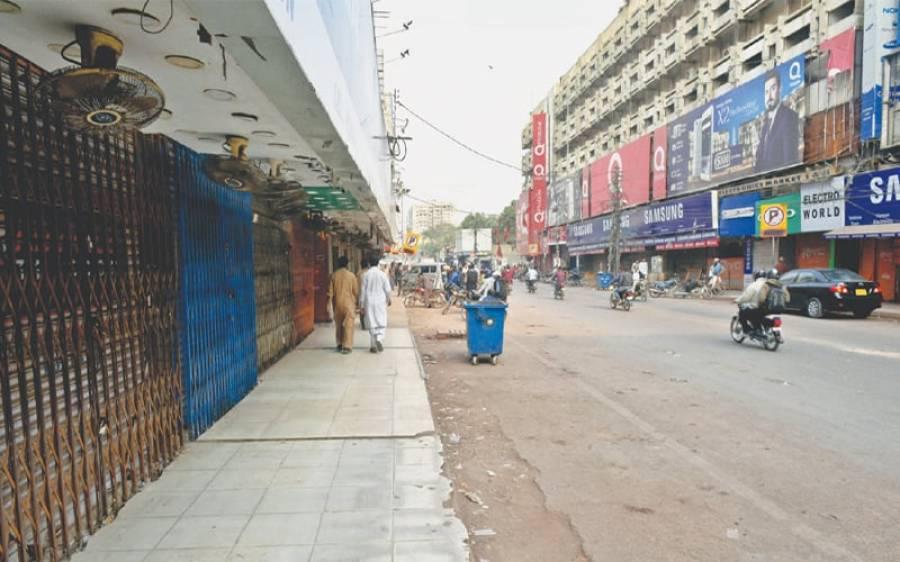 کراچی میں آج اور کل مکمل لاک ڈاؤن ہوگا
