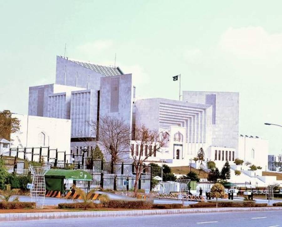 سپریم کورٹ پرنسپل سیٹ اسلام آباد کیلئے آئندہ ہفتے کی کازلسٹ اورججز روسٹرجاری
