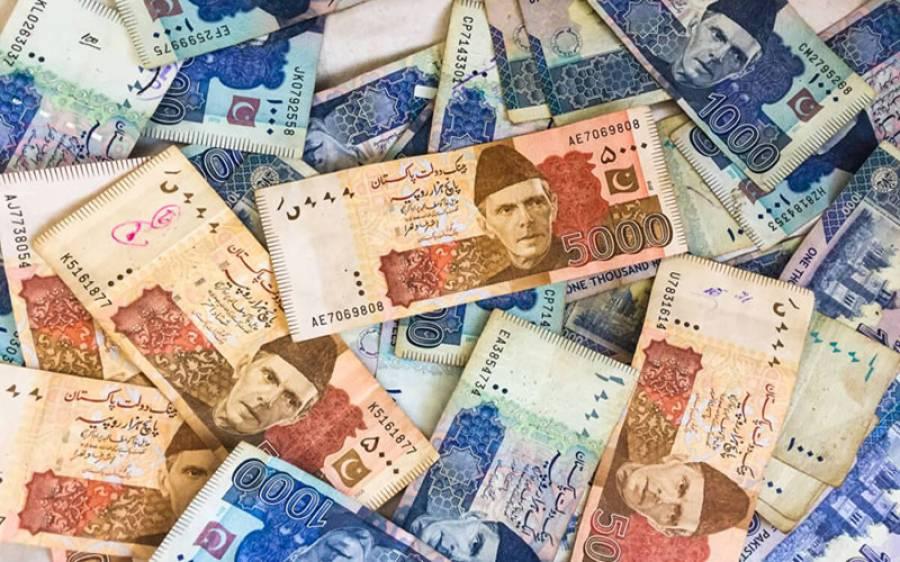 آئی ایم ایف کا تنخواہوں میں 20 فیصد کٹوتی کا مطالبہ، حکومت نے صاف جواب دے دیا، ملازمین کو خوش کردیا