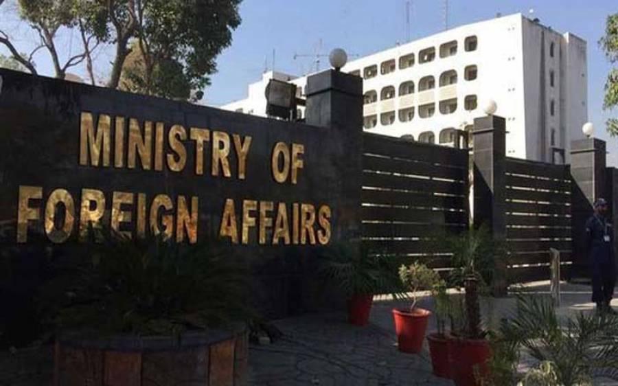دفتر خارجہ کے دو افسروں سمیت پانچ ملازمین میں کوروناوائرس کی تصدیق