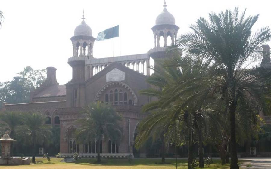 لاہور ہائیکورٹ کے جسٹس شاہد کریم بھی کورونا وائرس کا شکار ہو گئے