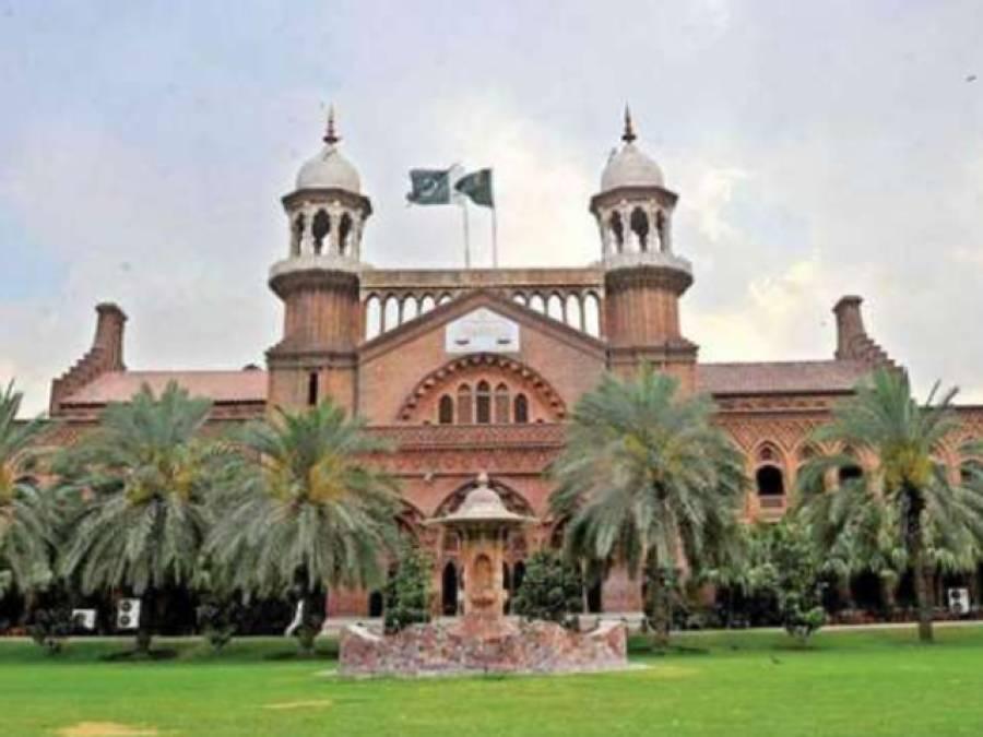 لاہور ہائیکورٹ میں قتل کے مقدمات کی سماعت کرنے والا دو رکنی بنچ تحلیل،اب کون سے دو جج کیسوں کی سماعت کریں گے؟تفصیلات آگئیں