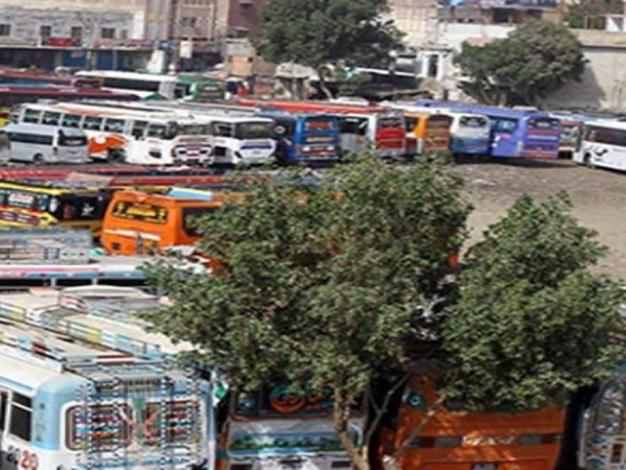 بلوچستانحکومت کا اہم فیصلہ، پبلک ٹرانسپورٹ کھولنے کی مشروط اجازت دیدی