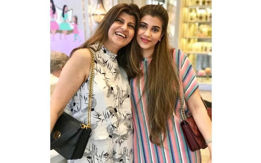 کورونا سے متاثرہ روبینہ اشرف کی صحت کا معاملہ، اداکارہ کی بیٹی نے صورتحال بتاتے ہوئے اپیل کردی