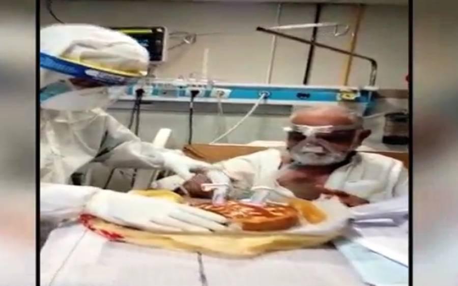 پشاور کے ہسپتال میں داخل کورونا مریض کی خواہش ڈاکٹرز نے پوری کر دی