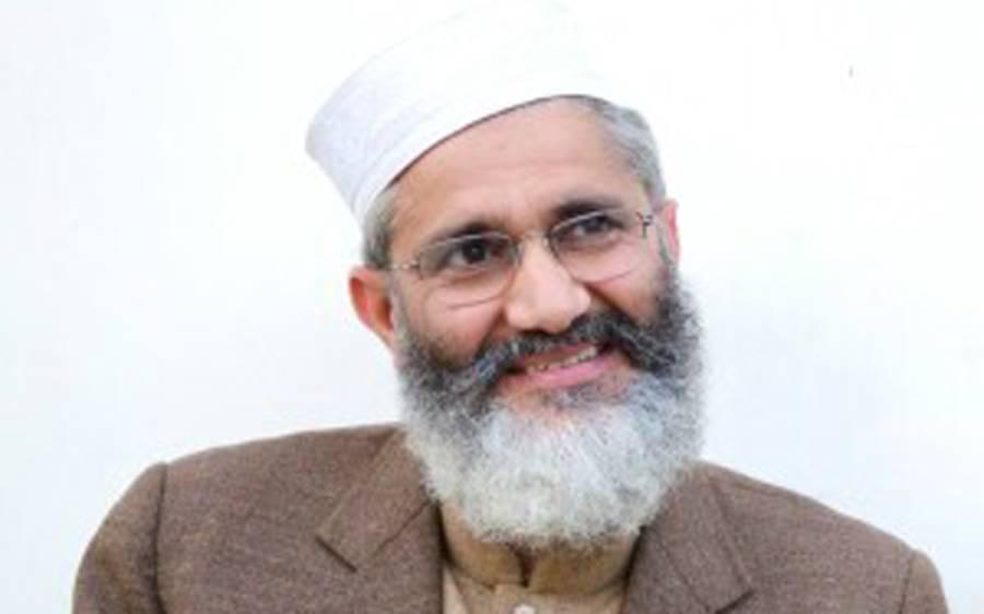 جماعت اسلامی نے حکومت کو تعاون کی پیشکش کردی