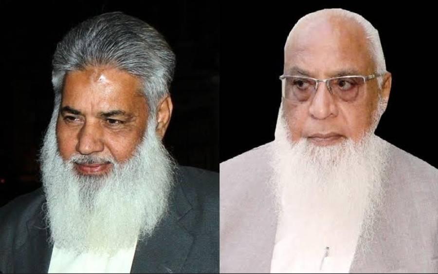 پاکستان مسلم لیگ ن متحدہ عرب امارات کے چیئرمین شیخ محمد عارف اور صدر چودھری محمد الطاف کے انتقال پر اظہار تعزیت