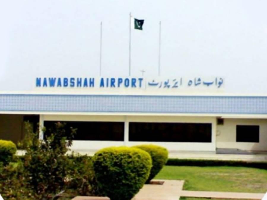 ٹڈیوں کے حملے،پاکستان کا وہ ایئرپورٹ جو پروازوں کے لیے بند کردیا گیا