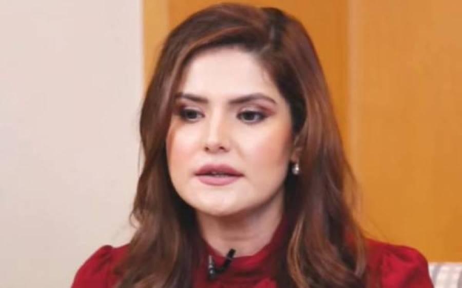 زرین خان نے سوات آنے کی خواہش ظاہر کر دی ،ساتھ ہی پشتون مداحوں کے لیے پیغام بھی بھیج دیا