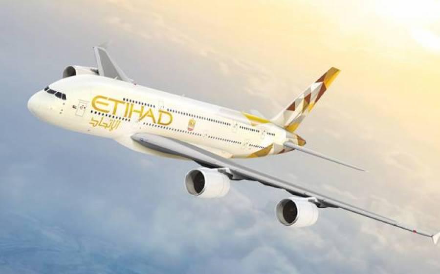 متحدہ عرب امارات کا ایک ماہ میں دوسرا طیارہ اسرائیل پہنچ گیا،اس بار جہاز میں کیا لے جایا گیا؟ خبرآگئی