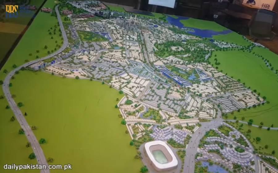 پاکستان کی پہلی سمارٹ ہاؤسنگ سوسائٹی، بہترین رہائشی سہولیات جہاں آپ اپنےخوابوں کا گھر تعمیر کر سکتے ہیں