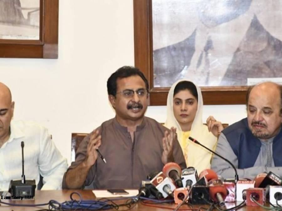 وفاق کے پاس اختیارات ہوتے تو سندھ کے ڈاکٹروں کو ۔۔۔۔حلیم عادل شیخ نے نیا پنڈورا باکس کھول دیا