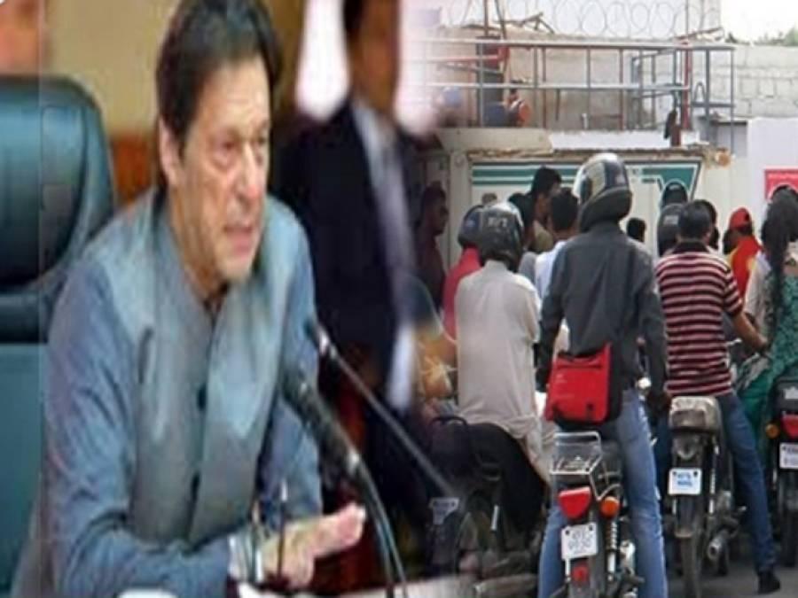 پٹرول کی ذخیرہ اندوزی میں ملوث کمپنیوں کے خلاف سخت کارروائی کا امکان،وزیراعظم عمران خان نے منظوری دے دی