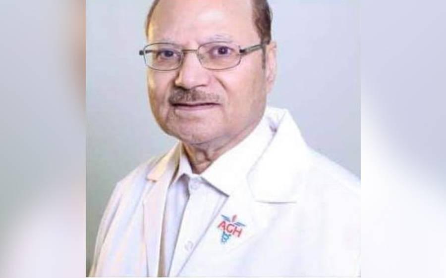 سعودی عرب میں کورونا وائرس سے ایک اور پاکستانی ڈاکٹر جاں بحق