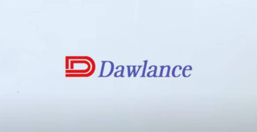 صارفین کیلئے بڑی خوشخبری، ڈاؤلینس نے پہلی مرتبہ انورٹر ایئر کنڈیشنرز کے PCB Cards پر طویل ترین وارنٹی متعارف کرا دی