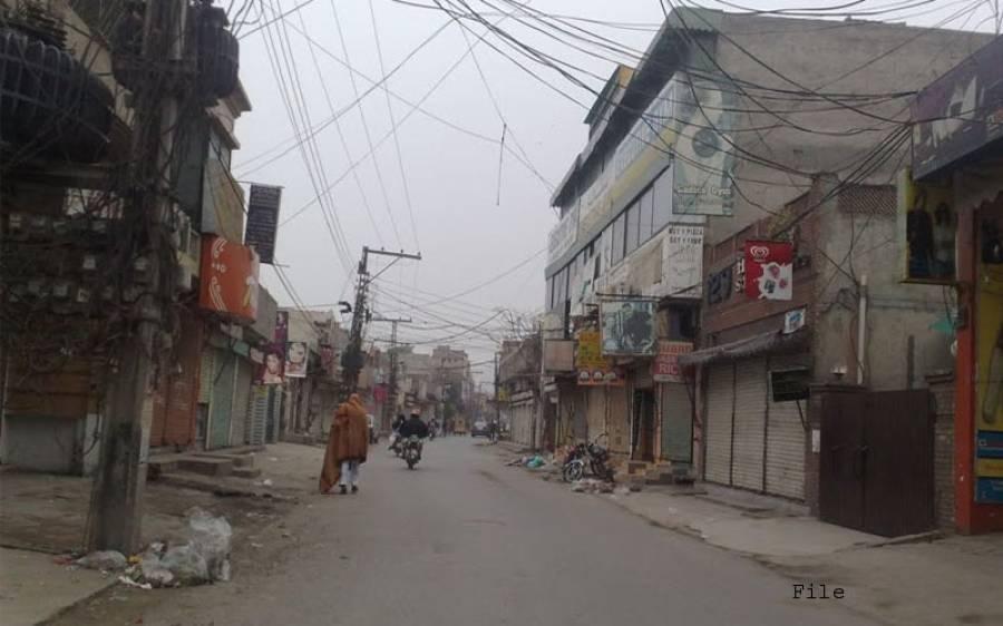 اسلام آباد کے 3 علاقے سیل،فوج بلالی گئی