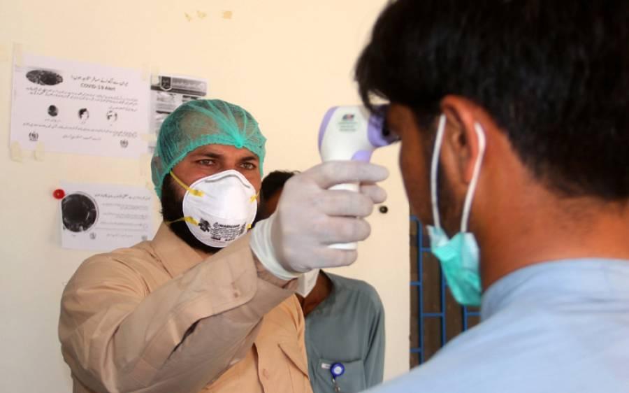 کورونا وائرس ، پنجاب حکومت کا لاہور کیلئے علیحدہ پالیسی بنانے کا فیصلہ ، وفاق سے رابطہ کرلیا