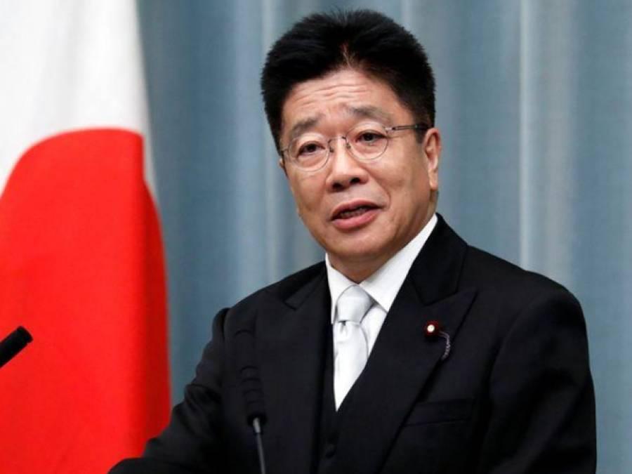 دوسری جنگ عظیم کی یادگاری تقریب،جاپان کی حکومت نے57 سال بعد ایسا کام کرنے کا اعلان کر دیا کہ آپ بھی حیران رہ جائیں گے