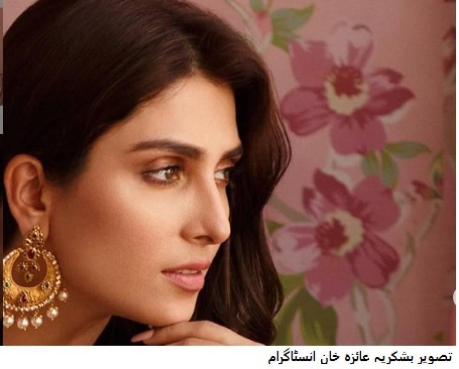 عائزہ خان اداکاری کی دنیامیں کیسے آئیں؟ نامور اداکارہ نےخود ہی بتادیا