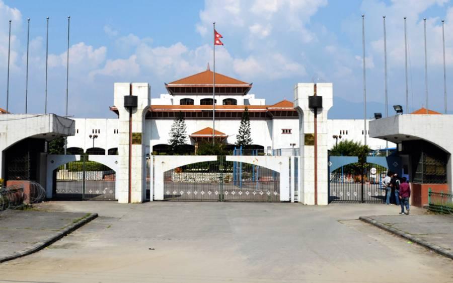 بھارت سے سرحدی کشیدگی: نیپال کی پارلیمنٹ نے نئے نقشے کی منظوری دیدی