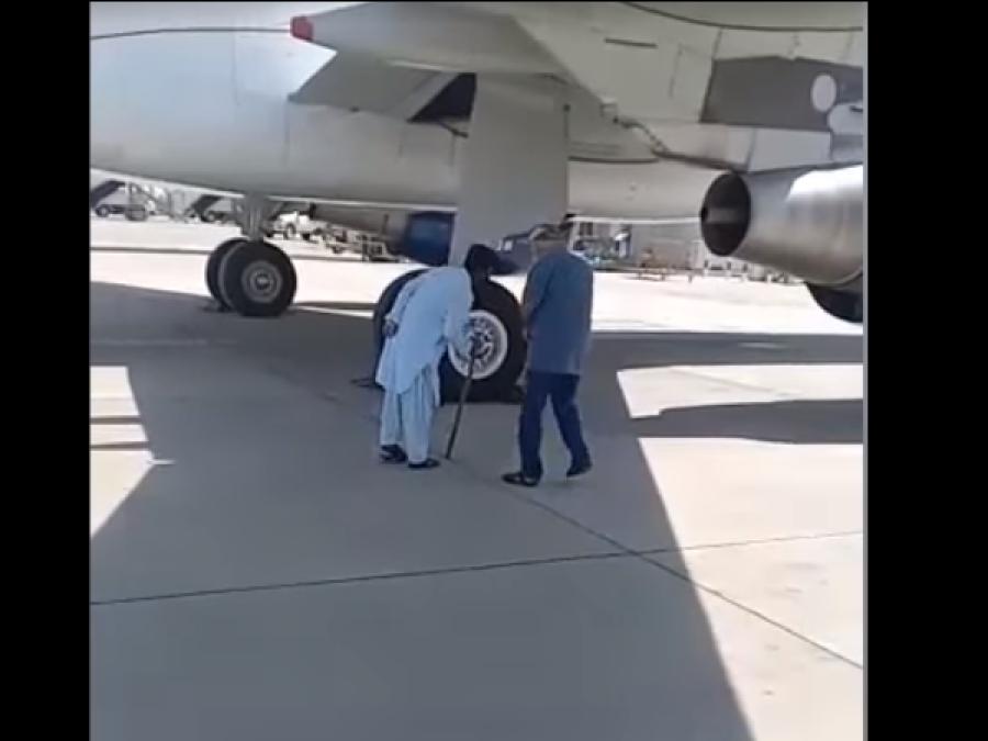 اسلام آباد میں طیارے کے ٹائر سے سانپ لپٹ گیا اور پھر۔۔۔