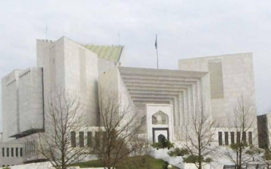 لندن میں وزیراعظم عمران خان سمیت تحریک انصاف کے رہنماوں کی جائیدادیں نکل آئیں، جسٹس قاضی فائز عیسی نے دھماکہ خیز انکشاف کردیا