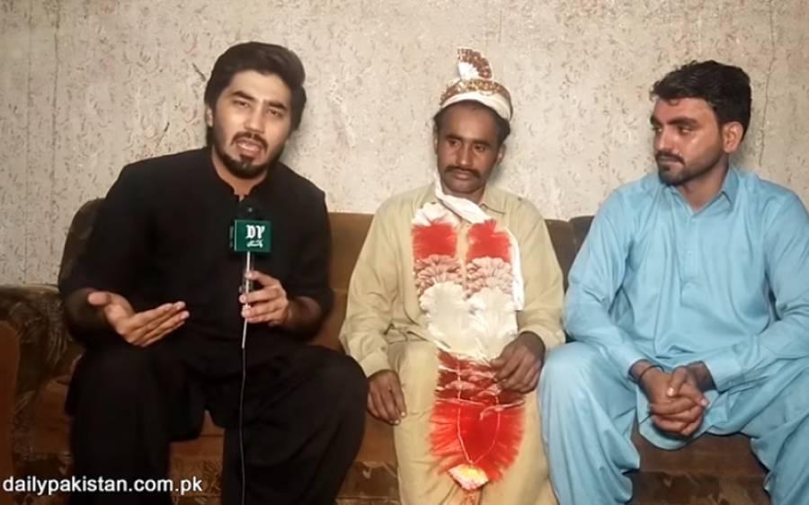 پاکستانی شہری کی شادی، اگلے دن دلہن گھر سے سامان لے کر غائب ہوگئی، تفصیلات دلہے کی زبانی سنئے