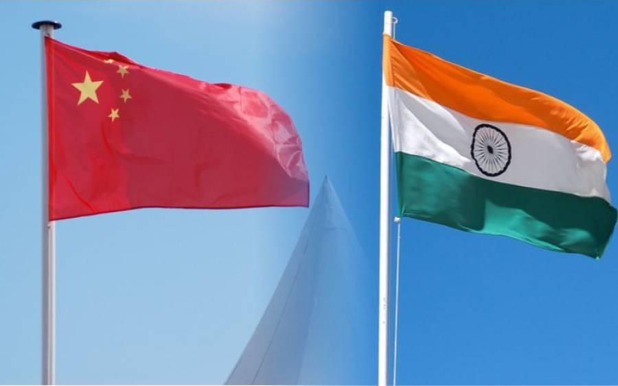 بھارت اور چین دراصل کیوں لڑرہے ہیں؟ دونوں کے درمیان جھگڑا کیا ہے؟ آپ بھی جانئے