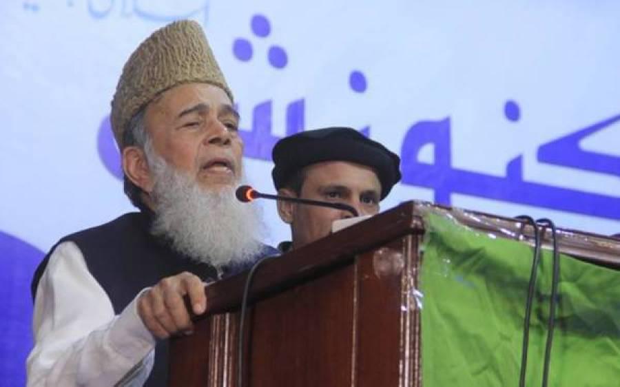 سابق امیر جماعت اسلامی سید منور حسن کی حالت تشویشناک ، وینٹی لیٹر پر منتقل