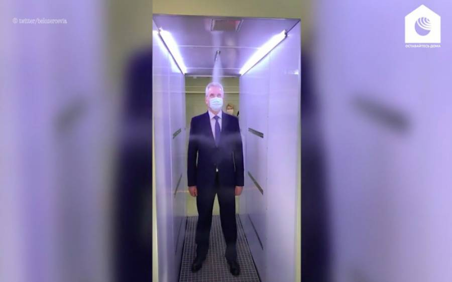 روسی صدر ولادی میر پیوٹن کیلئے خصوصی سرنگ تیار، حیران کن خاصیت جانئے