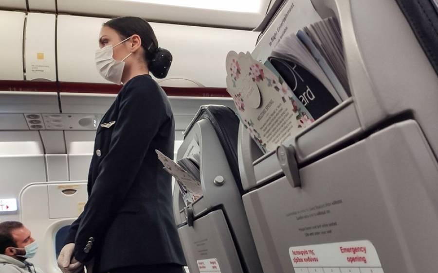 'اب ایئرہوسٹسز مسکراتی نظر نہیں آتیں' مسافروں کی جانب سے شکایات کے بعد ایئرلائن کا ایئرہوسٹسز کو ماسکس اُتارنے کا حکم