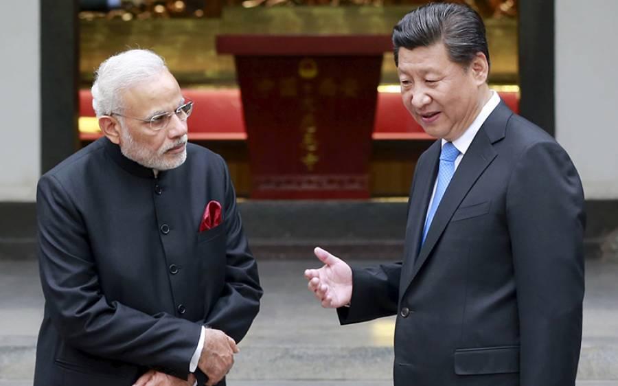 نریندرا مودی چینی صدر سے ناراض، ان کو کیا سزا دی؟ جان کر آپ کو بھی ہنسی آجائے