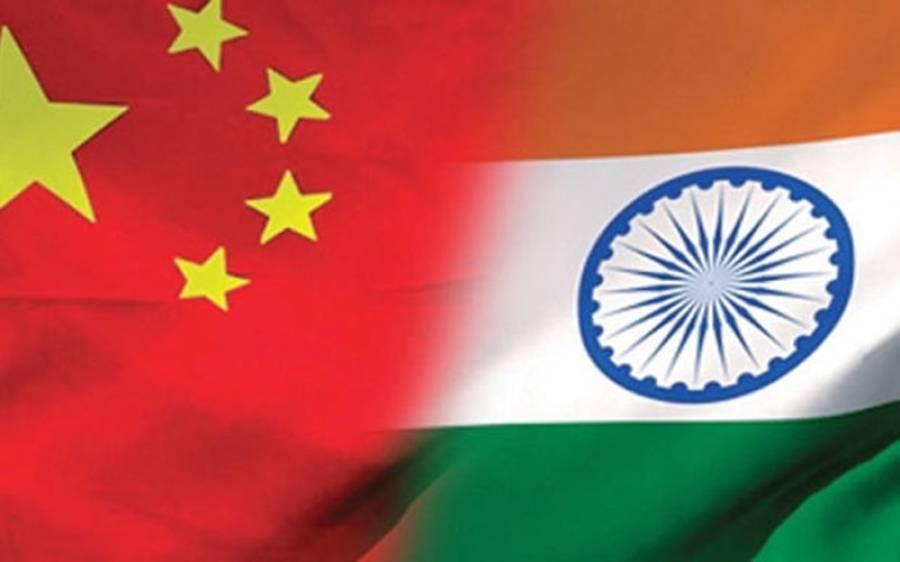 20 فوجیوں کی ہلاکت پر بھارت کا چین کو