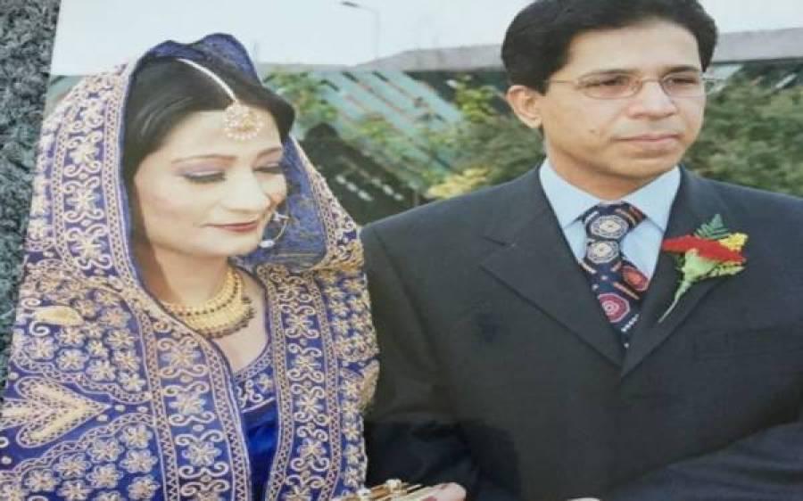 عمران فاروق کی بیوہ کی طبیعت ناساز،ہسپتال منتقل