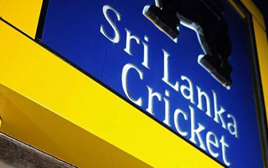 ورلڈکپ 2011ءکا فائنل فکسڈ ہونے کا الزام، سری لنکا نے سب سے بڑا اعلان کر دیا