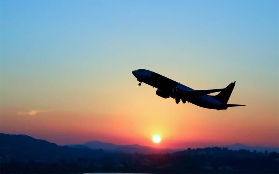 سول ایوی ایشن اتھارٹی نے ملک میں بین الاقوامی پروازوں کو بحال کر دیا