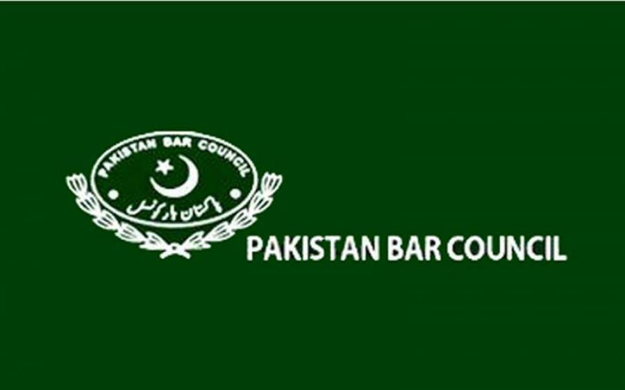 پاکستان بارکونسل کاجسٹس قاضی فائزعیسیٰ کیس میں سپریم کورٹ کے فیصلے پر نظرثانی درخواست دائرکرنےکافیصلہ