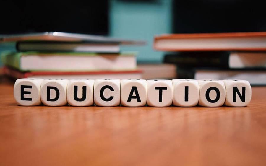تعلیمی دشمن بجٹ اور طلبہ