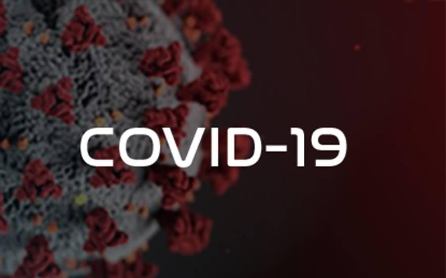 چین نے بیجنگ میں کوویڈ19کے انفیکشن کی جینیاتی ترتیب جاری کردی