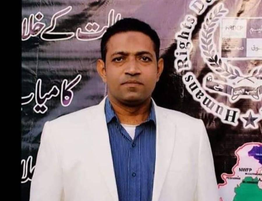 ڈاکٹر کاشف مجید کی خدمات پورے سندھ بلخصوص کراچی کی غریب عوام کبھی بھول نہیں سکتی، مسلم لیگ ق سندھ کا اظہار افسوس