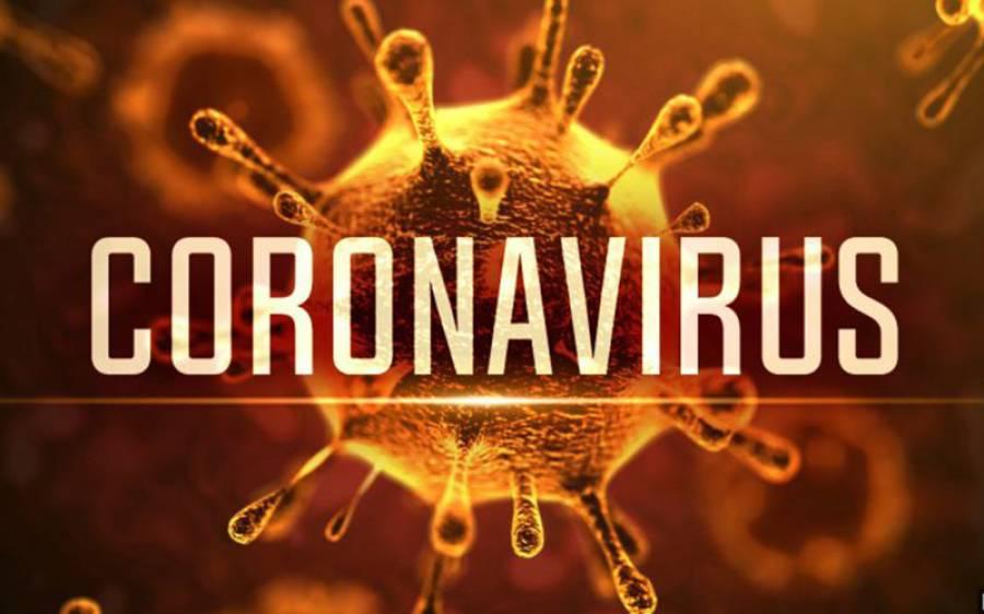 وہ جگہ جہاں کورونا وائرس 20 ہزار برس تک رہ سکتا ہے، چینی ماہر نے پریشان کن دعویٰ کردیا
