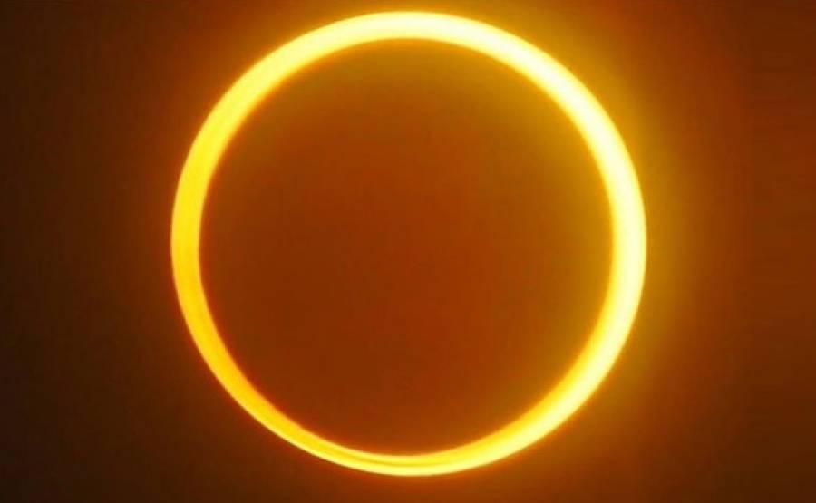 سال کا طاقتور ترین سورج گرہن پاکستان میں بھی دن میں رات کا سماں پیدا کر دے گا