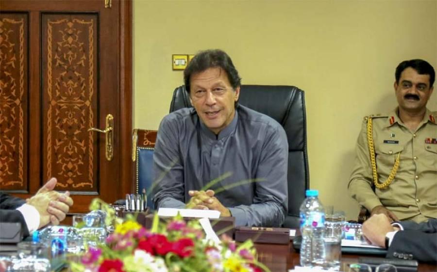 یہ تصویر کس چیز کی ہے اور کہاں پر تعمیر کی جارہی ہے ؟ وزیراعظم عمران خان نے پاکستانیوں کو خوشخبری سنا دی