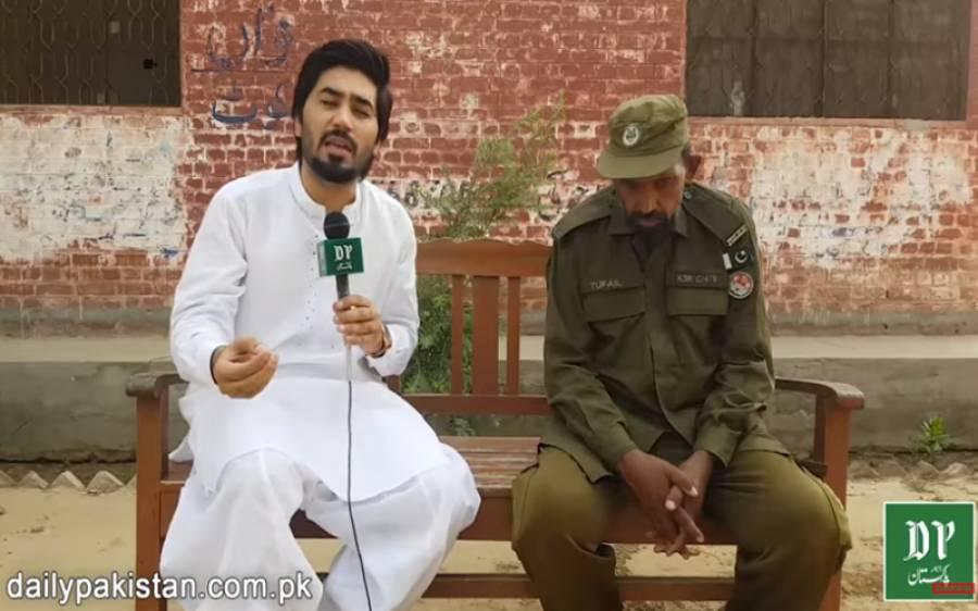 پاکستان کا واحد پولیس والا جس کی ایمانداری کی گواہی پورا گاؤں دیتا ہے